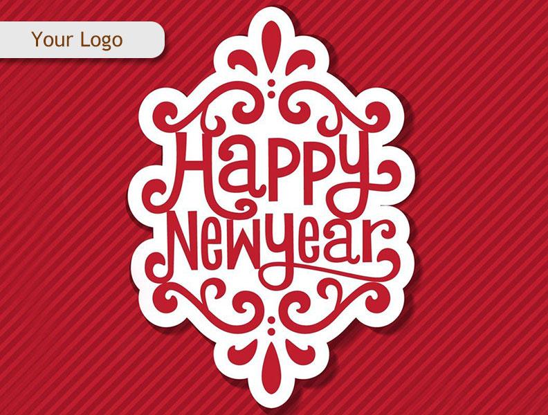 Ευτυχισμένος ο Καινούργιος Χρόνος